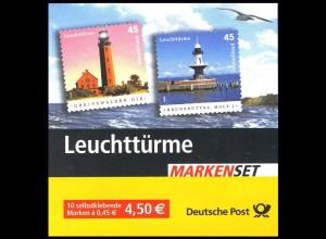58bI MH Leuchttürme Greifswald / Brunsbüttel - gestempelt WEIDEN 7.7.2005
