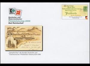 USo 122 Philatelistentag Bad Reichenhall - Dampferpost 2006, **