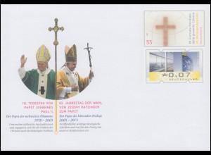 USo 358 Papst Benedikt XVI. - Weltjugendtag 2015, **