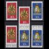 766-767 aus Block 9 IBRA München 1973, 3 ZD mit ZF + 2 Ezm, Zusammendruck-Set **