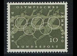 333 Olympische Sommerspiele 10 Pf Laufen **