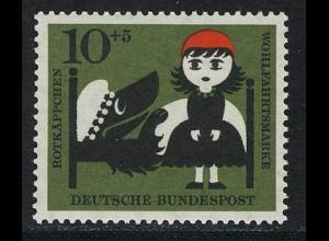 341 Wohlfahrt Brüder Grimm 10+5 Pf Rotkäppchen **
