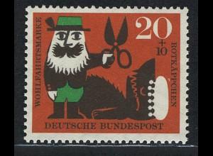 342 Wohlfahrt Brüder Grimm 20+10 Pf Rotkäppchen **