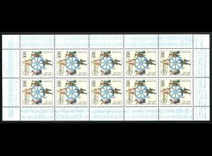 1806 Carl Orff - Zehnerbogen mit PLF 1806I, Feld 10 **