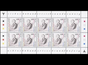 1962 Heinrich Heine 1. Auflage - 10er-Bogen mit Runen **