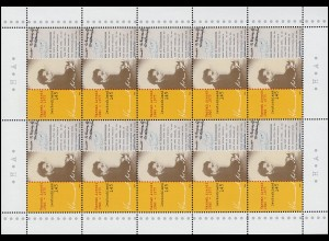 2566 Philosophin Hannah Arendt - 10er-Bogen ** postfrisch
