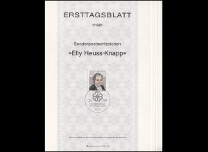 Ersttagsblätter ETB Bund Jahrgang 1981 Nr. 1 - 26 komplett