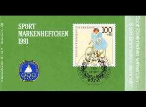Sport 1991 Radfahren 100 Pf, 6x1500, postfrisch