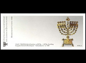 ZWStJ/Wofa 1988 Gold & Silber - Blütenstrauß 80 Pf, 5x1386, postfrisch