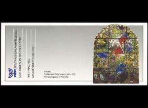 ZWStJ/Weihnachten 1991 Issaschar 60 Pf, 5x1578, postfrisch