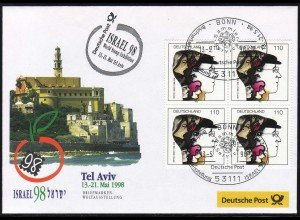 Ausstellungsbeleg Nr. 29 ISRAEL Tel Aviv 1998, SSt Bonn 13.5.98