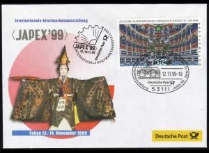 Ausstellungsbeleg Nr. 46 JAPEX Tokyo 1999, SSt Bonn 12.11.99