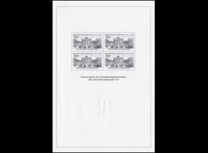 Schwarzdruck aus JB 1991 Brandenburger Tor SD 14
