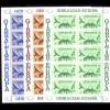 1979 Gibraltar 392/394 Postkommunikation, Kleinbogen-Satz, postfrisch **