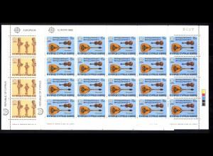 1985 Zypern 641-642 Jahr der Musik, 2 Werte, Bogen-Satz postfrisch **