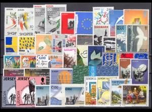Gemeinschaft / CEPT / Europa 1995 Jahrgang 49 Ausgaben komplett **