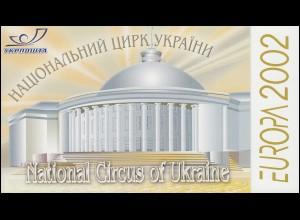 2002 Ukraine Block 35 Zirkus - im Markenheftchen ** postfrisch