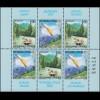 2004 Bosnien und Herzegowina (Serbische Republik) 300D-301D, Heftchenblatt **