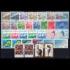 Dienstmarken für den Europarat Jahrgang 1980-1999 komplett, Frankreich 25-56 **