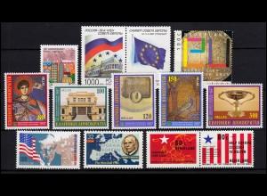 Europa Sympathieausgaben/Mitläufer Jahrgang 1997, 6 Ausgaben, ** postfrisch