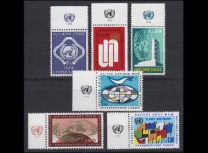 9-14 UNO Genf Jahrgang 1970 komplett - mit TAB, postfrisch