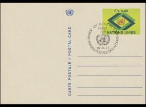 UNO Genf Postkarte P 3x UNO-Emblem und Rauten 0,40 Franken 1977, ESSt 27.6.1977