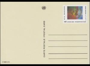 UNO Genf Postkarte P 5 UNO-Emblem 0,50 Franken 1985, ungebraucht **