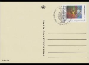 UNO Genf Postkarte P 5 UNO-Emblem 0,50 Franken 1985, ESSt 10.5.1985