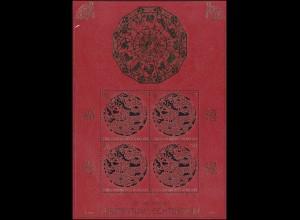 1617 Chinesiches Neujahr - Jahr des Drachen, Kleinbogen **