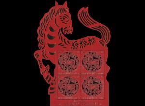 1700 Chinesiches Neujahr - Jahr des Pferdes, Kleinbogen **