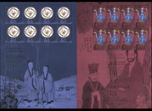 1733-1736 Fürstliche Schätze Chinesisches Porzellan, 4 Werte, Kleinbogen-Satz **