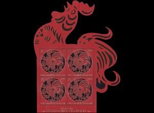 1838 Chinesiches Neujahr - Jahr des Hahns, Kleinbogen **