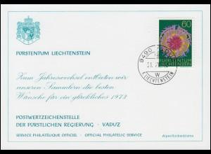 Liechtenstein 562 Weihnachten / Flora Blume - Grußkarte zum Jahreswechsel 1973