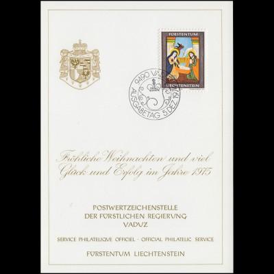 Liechtenstein 619 Weihnachten - Grußkarte zum Jahreswechsel 1975