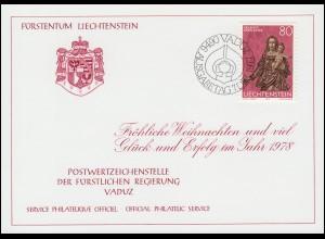 Liechtenstein 690 Weihnachten - Grußkarte zum Jahreswechsel 1978