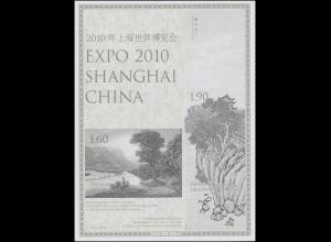 Block 19 S Weltausstellung EXPO Schanghai 2010 - Block-Schwarzdruck