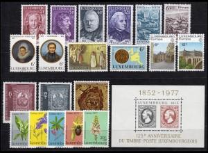 941-961 Luxemburg Jahrgang 1977 komplett, postfrisch