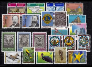 1288-1309 Luxemburg Jahrgang 1992 komplett, postfrisch