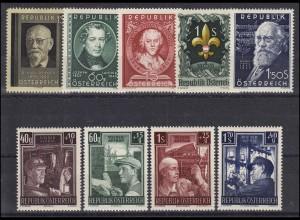 959-967 Österreich-Jahrgang 1951, 9 Marken komplett, postfrisch **
