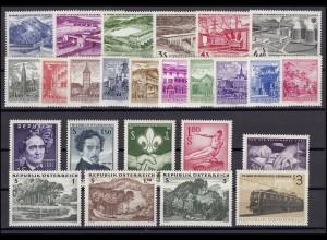 1103-1127 Österreich-Jahrgang 1962 komplett, postfrisch