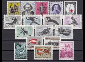 1128-1144 Österreich-Jahrgang 1963 komplett, postfrisch
