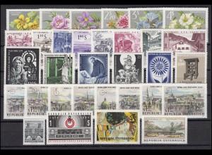 1145-1176 Österreich-Jahrgang 1964 komplett, postfrisch