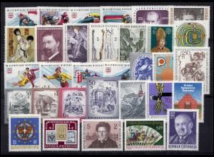 1474-1505 Österreich-Jahrgang 1975 komplett, postfrisch