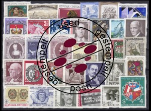 1631-1663 Österreich-Jahrgang 1980 komplett, gestempelt