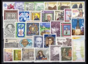 1695-1727 Österreich-Jahrgang 1982 komplett, postfrisch