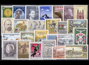 1799-1835 Österreich-Jahrgang 1985 komplett, postfrisch
