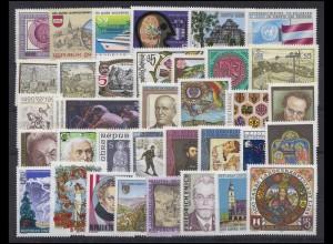 1978-2012 Österreich-Jahrgang 1990 komplett, postfrisch