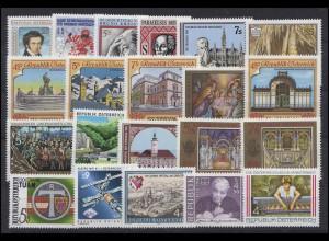 2013-2047 Österreich-Jahrgang 1991 komplett, postfrisch