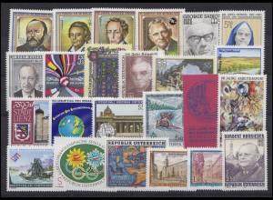2048-2083 Österreich-Jahrgang 1992 komplett, postfrisch