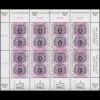 2220 Tag der Briefmarke 1997 - kompletter Kleinbogen, postfrisch